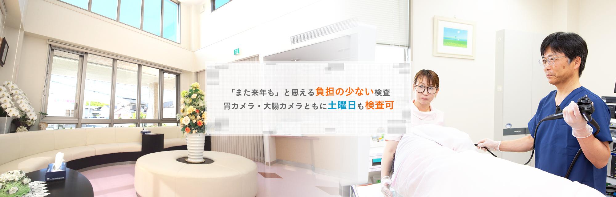 """がん予防の""""プロフェッショナル"""""""
